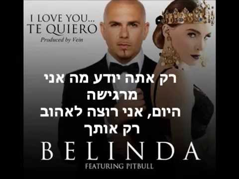 Baixar Belinda I Love You. Te Quiero ft. Pitbull מתורגם