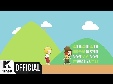 [MV] SEENROOT(신현희와김루트) _ TOGETHER(같이 같이)