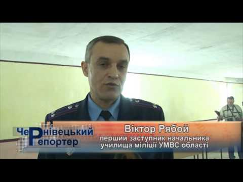 Чернівецький репортер - 22 листопада