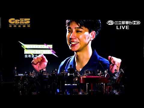 【金鐘55】開場表演《歡迎來到金鐘獎》