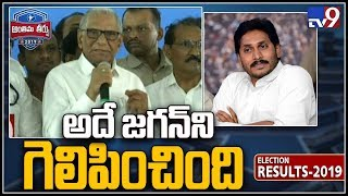 YCP leader Ummareddy Venkateswarlu on Victory..