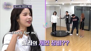 MAMAMOO 마마무 moments i think about a lot #2 (eng sub)
