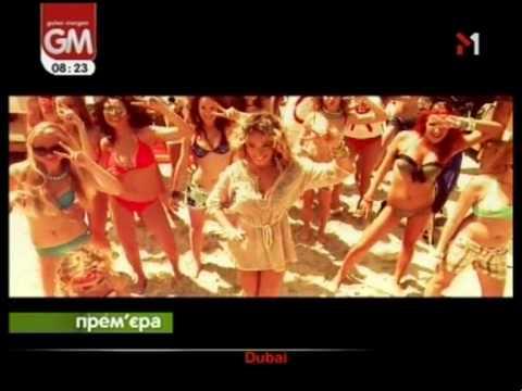 НАТАЛКА КАРПА (NATALKA KARPA) - DUBAI (M1,premiere)