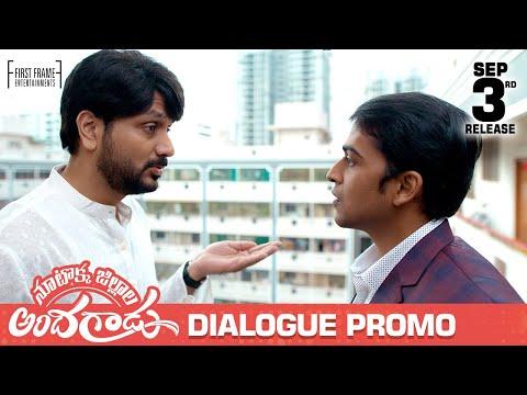 Dialogue promo- Nootokka Jillala Andagadu- Avasarala Srinivas