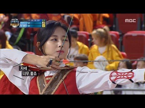 [HOT] Archery aces TWICE TZUYU, 설특집 2019 아육대 20190205