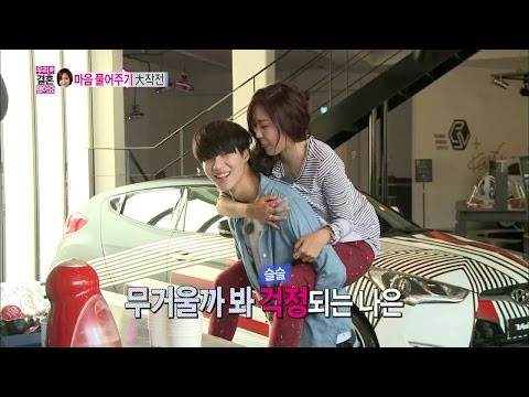 【TVPP】Taemin(SHINee) - Give Naeun a piggyback ride, 태민(샤이니) - 나은 업어주기 @ We Got Married