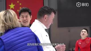 Chinese  Figure Skating Team with Brian Orser w/Eng Subs 20190508