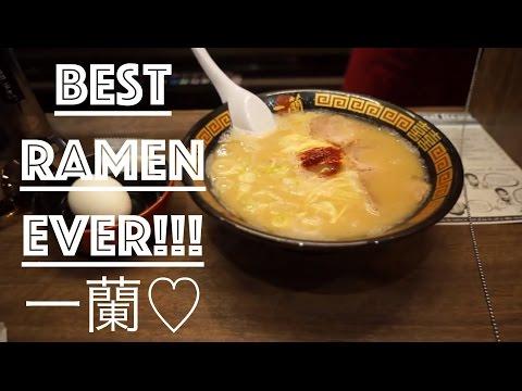 Best Ramen in Japan: Ichiran 一蘭