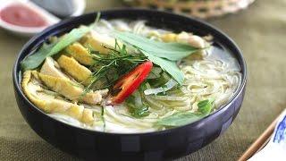 How to make Pho Ga (Vietnamese chicken Pho)