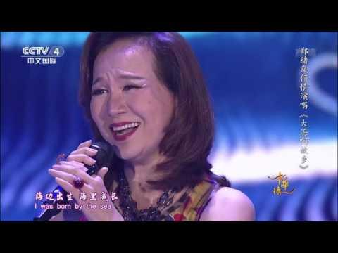 20170514 中华情