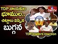 Buggana Rajendranath reveals TDP leaders assets details in Assembly