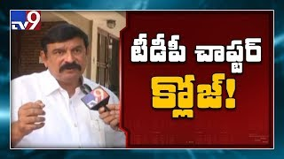 Vishnu Kumar Raju on ESI scam in AP..