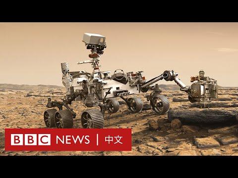 盤點歷年來成功與失敗的火星任務- BBC News 中文