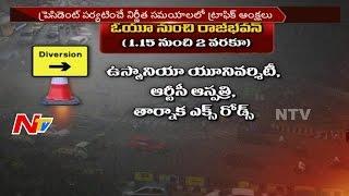President Pranab visit: Traffic restrictions in Hyderabad ..