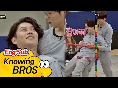 (이 커플 찬성이욥) '브로맨스' 희철(Hee Chul)♥경훈(Kyung Hoon)의 초밀착 스킨십! 아는 형님(Knowing bros) 59회