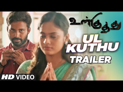 UpcomingUlkuthu