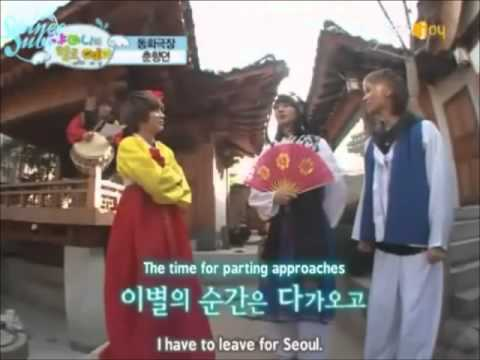 SHINee's Version 'Story Of Chunhyang'