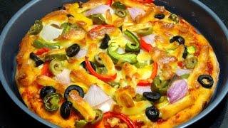 Pizza Recipe-Vegetable Cheese Pizza Recipe-Homemade Pizza recipe-Veg Pizza