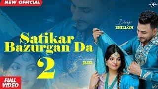 Satikar Bazurgan Da 2 – Deep Dhillon – Jaismeen Jassi
