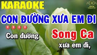 Con Đường Xưa Em Đi Karaoke Song Ca | Trọng Hiếu