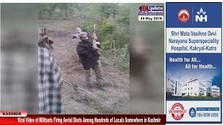 Viral Video of Militants Firing Aerial Shots Among Hundreds of Locals Somewhere in Kashmir