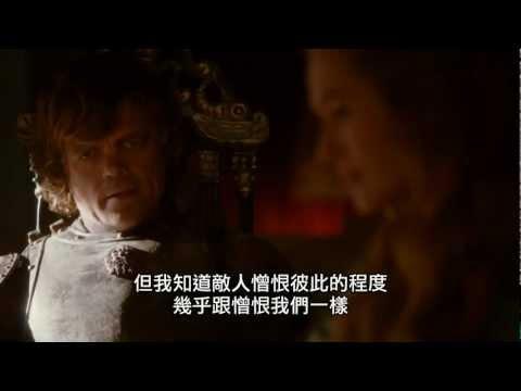 《冰與火之歌:權力遊戲》影集預告:權力與憐憫 第二季 中文字幕