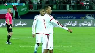 مباراة / الإمارات 0-0 السعودية / خليجي 23     -