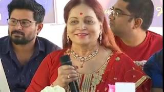 Krishna and Vijaya Nirmala Speech