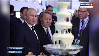 Через год в нашем городе вновь соберутся лидеры России и Казахстана