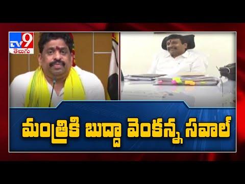 Minister Vellampalli behind corruption in Kanaka Durga temple: Buddha Venkanna
