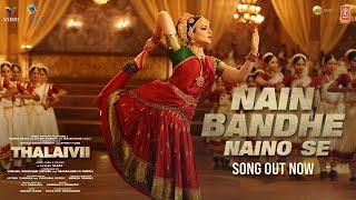 Nain Bandhe Naino Se Saindhavi Prakash (THALAIVII)