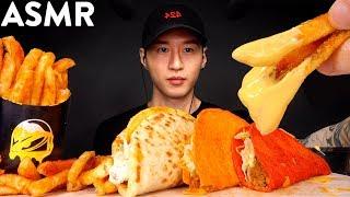 ASMR TACO BELL CHEESY NACHO FRIES + CRUNCH BOX MUKBANG (No Talking) EATING SOUNDS | Zach Choi ASMR