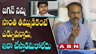 Vangaveeti Radha attacks Jagan for 'misleading' him..
