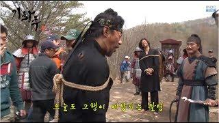 [Behind The Scenes] 기황후 43회 - 화기애애한 채찍질! 20140404