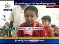 4 year Kid Creates World Records At Vijayawada