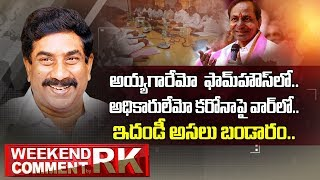 Telangana CM KCR stand on coronavirus- Weekend comment by ..