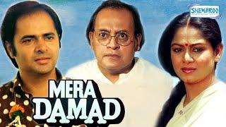 Mera Damad - Farooque Sheikh - Zarina Wahab - Superhit Comedy Movies