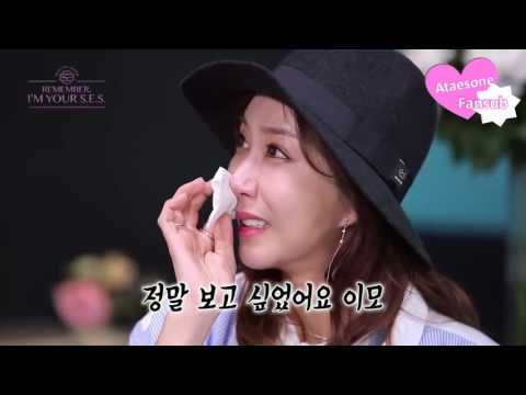 [ENG SUBS] Remember, I'm your S.E.S. Ep. 2