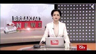 English News Bulletin – Dec 10  2018 (8 am)