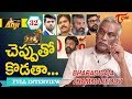 Tammareddy Bharadwaja Exclusive Interview- Open Talk with Anji