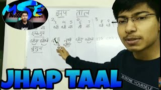 Taal Jhap Taal Class 12 Music CBSE Notes fully explained |MSE Music Notes|