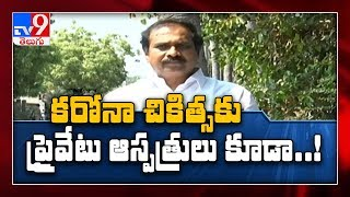 Kanna Babu explains plan of action for Coronavirus cure in..