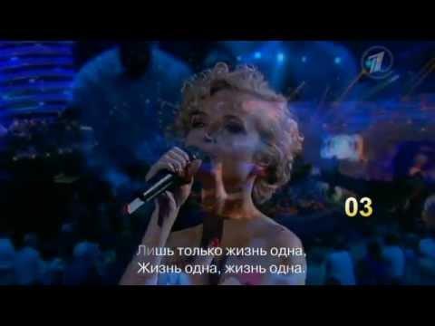 Полина Гагарина - Белый шиповник,