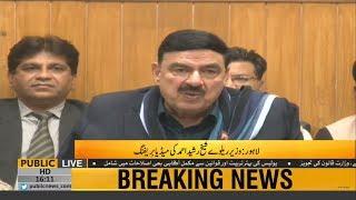 Minister for Railways Sheikh Rasheed press conference | 17th November 2018