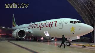 1st Ethiopian Airlines Boeing 737 MAX 8 - In the Cockpit & Delivery - #1 Airline of Africa & Region