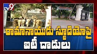 I-T raids on Ramanaidu Studios, Suresh's house in Hyd..