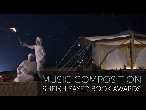 Sheikh Zayed Book Awards | Music Composition | Sound Design
