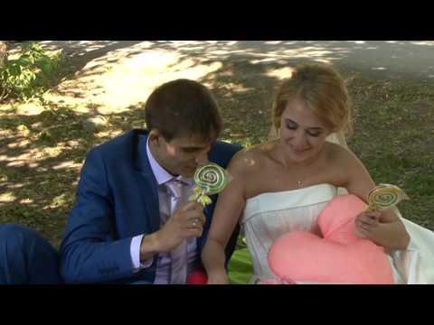 Свадебный