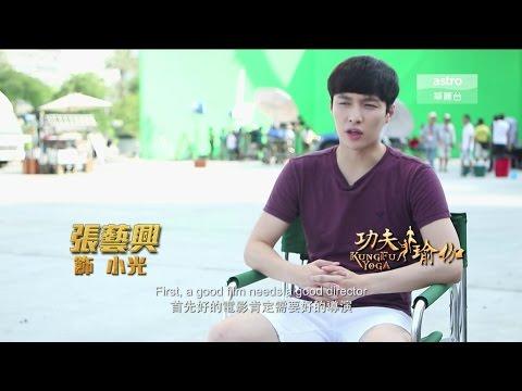 [Astro HK] 功夫瑜伽 Kungfu Yoga Making of 张艺兴 Zhang Yixing LAY Cut