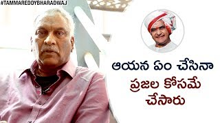 Tammareddy Bharadwaj Reveals NTR's Personal Life SECRETS..